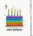 Birthday cake, postcard for your design 37316915