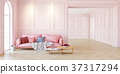 Sofa and table In classic pink interior. 3D render 37317294
