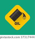 barrel, icon, logo 37317444