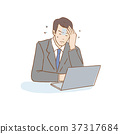 Business man 37317684