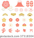 Pink Japanese icons and symbols.Decoration element 37318304