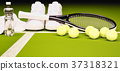 Tennis,racket,with,balls,and,sneakers,water,bottle 37318321