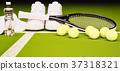 网球 球拍 球 37318321