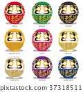 Japanese doll lucky colorful icons.  37318511