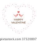 Valentine heart shaped wreath and little bird 37320897