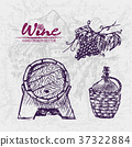 Digital color vector detailed line art wooden 37322884