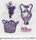 Digital color vector detailed line art grape 37322885