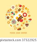 Digital vector breakfast meal fresh food and drink 37322925