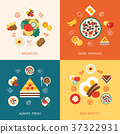breakfast food vector 37322931