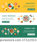 Digital vector breakfast meal fresh food and drink 37322933