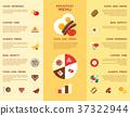 Digital vector breakfast meal fresh food and drink 37322944