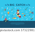 Digital vector fishing activity set collection 37322981