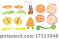야채, 채소, 세트 37323946