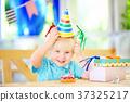 little boy celebrate birthday party  37325217