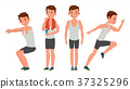 Fitness Man Vector. Different Poses. Variety Of 37325296