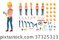 character vector electrician 37325313