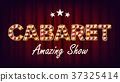 Cabaret Amazing Show Banner Vector. Golden 37325414