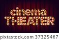 theater, light, lamp 37325467