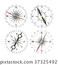 Compass Set Vector. Different Navigation Sign 37325492