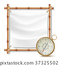 Bamboo Frame And Metal Compass Vector. Summer 37325502