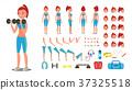 Fitness Girl Vector. Animated Sport Female 37325518