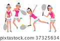 Professional Tennis Player Vector. Summer Sport 37325634