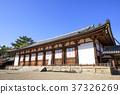 나라현 · 호류지 · 대강당 37326269