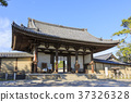 horyu-ji, temple, temples 37326328