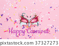 Table top view  carnival mask 37327273