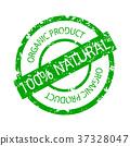 organic, stamp, rubber 37328047