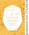 rose, invitation, floral 37328529
