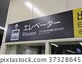 tokyo, ueno station, bullet train 37328645