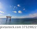 ทะเลสาปบิวะ,ทะเลสาบ,โทรี 37329822
