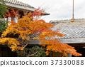 風景 日本 遊覽 37330088