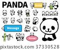 熊猫 动物 哺乳动物 37330528