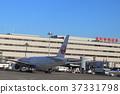 羽田机场的风景 37331798