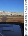 ทิวทัศน์ของสนามบินฮาเนดะ 37331809