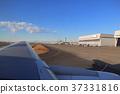 羽田机场的风景 37331816