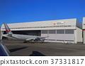 ทิวทัศน์ของสนามบินฮาเนดะ 37331817