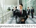 นักธุรกิจระดับกลาง 37332173