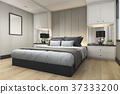 modern luxury blue bedroom with marble decor 37333200