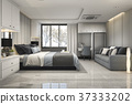 modern luxury blue bedroom with marble decor 37333202