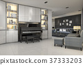 grey living room with piano and blue armchair 37333203