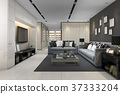 blue sofa in modern grey living room with tv 37333204
