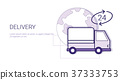 Logistic Delivery Cargo Shipping Business Concept 37333753