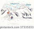 갓산, 아사히다케, 야마가타 현 37335033
