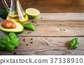 아보카도, 기름, 식품 37338910