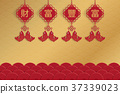 Chinese new year greeting card. 37339023