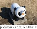 panda, pandas, objet 37340410