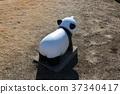 panda, pandas, objet 37340417